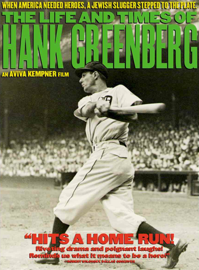 best baseball movies - the life of hank greenberg